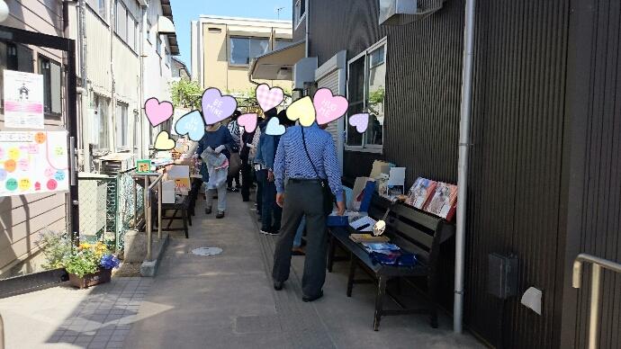 f:id:gyoda-nozomi:20180510151659j:plain