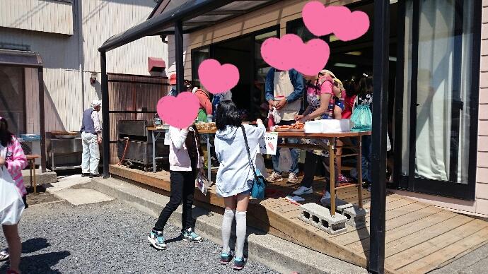 f:id:gyoda-nozomi:20180510151708j:plain