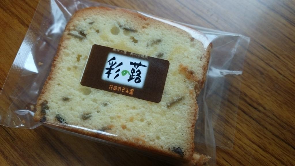 f:id:gyoda-nozomi:20180612135206j:plain
