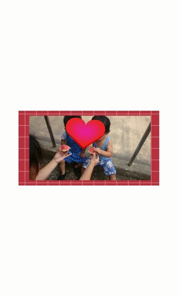 f:id:gyoda-nozomi:20180712124311j:plain
