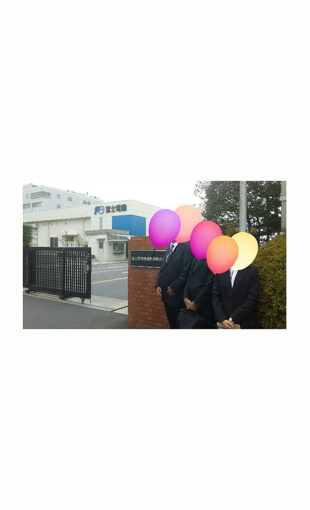 f:id:gyoda-nozomi:20181017140118j:plain