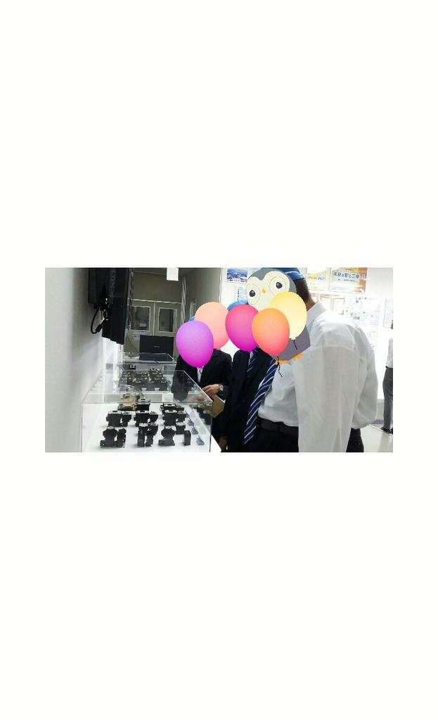 f:id:gyoda-nozomi:20181017140130j:plain