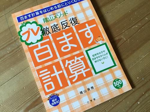 f:id:gyogo:20170601095414j:plain