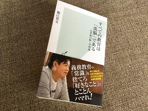 f:id:gyogo:20170605084512j:plain
