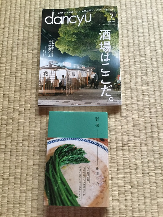 f:id:gyogo:20170610133220j:plain