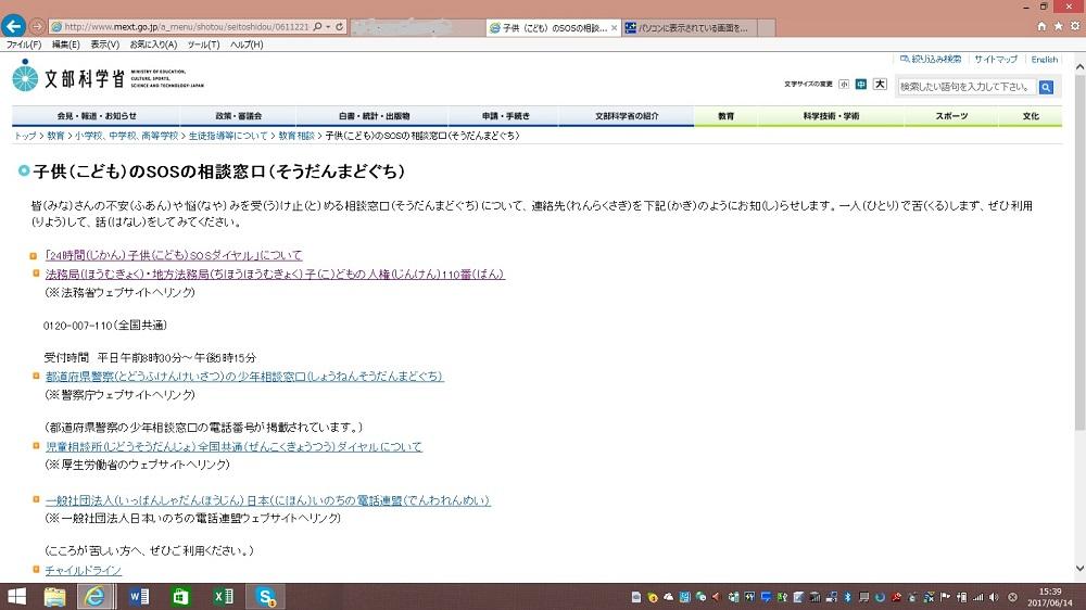 f:id:gyogo:20170614155237j:plain