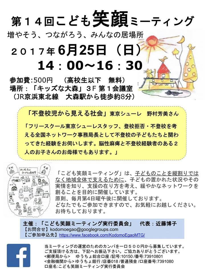 f:id:gyogo:20170627152934j:plain