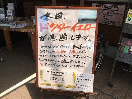 f:id:gyogo:20170805111920j:plain