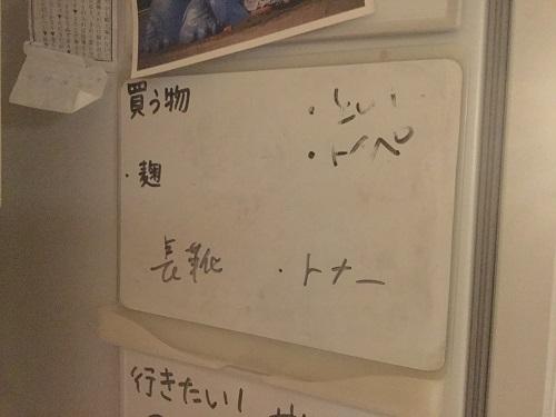 f:id:gyogo:20171121093247j:plain
