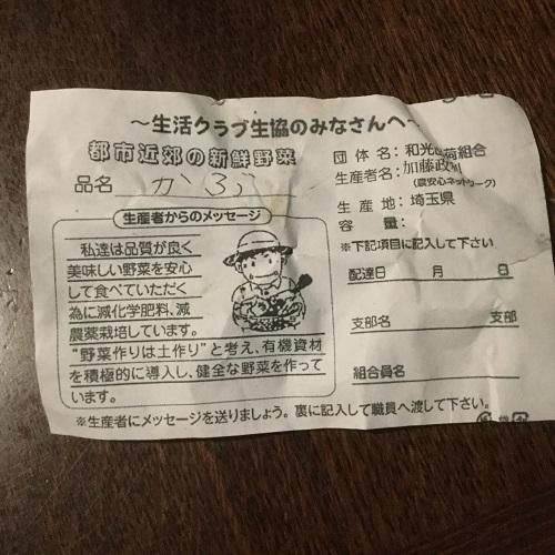 f:id:gyogo:20171219102553j:plain
