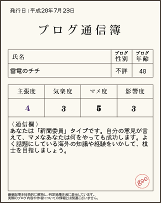20080723184124