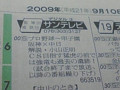 20090910212244