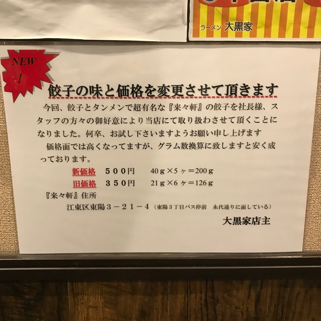 f:id:gyogyouza:20180609221530j:plain
