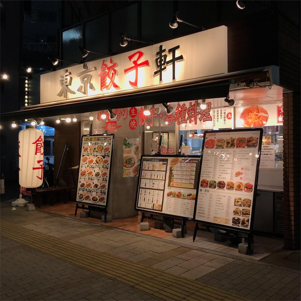 f:id:gyogyouza:20180716115722j:image