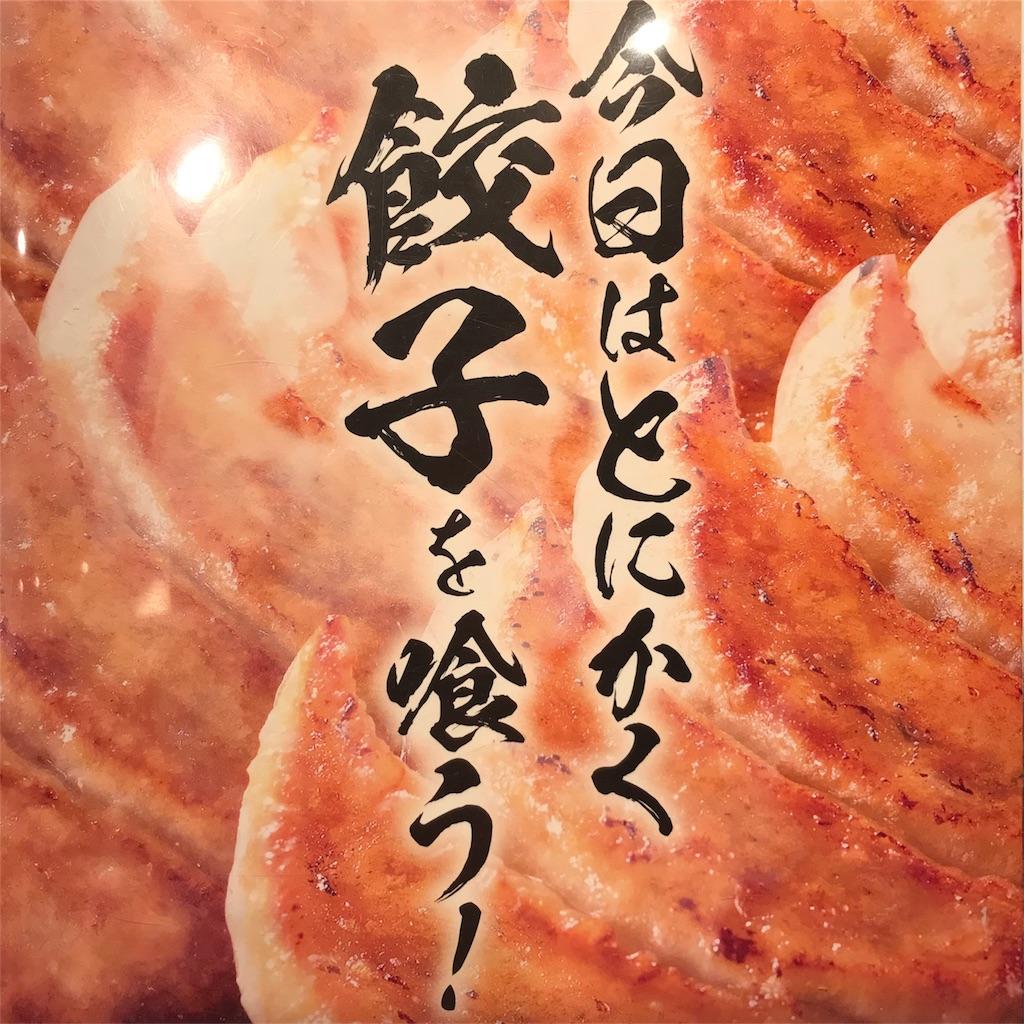 f:id:gyogyouza:20180728071251j:image