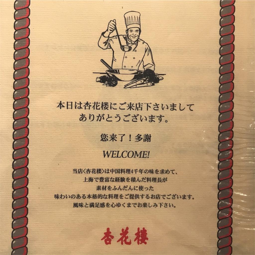 f:id:gyogyouza:20180919151714j:image