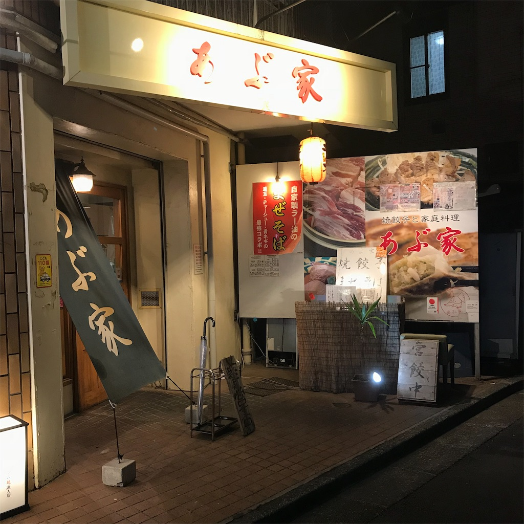 f:id:gyogyouza:20180923073407j:image
