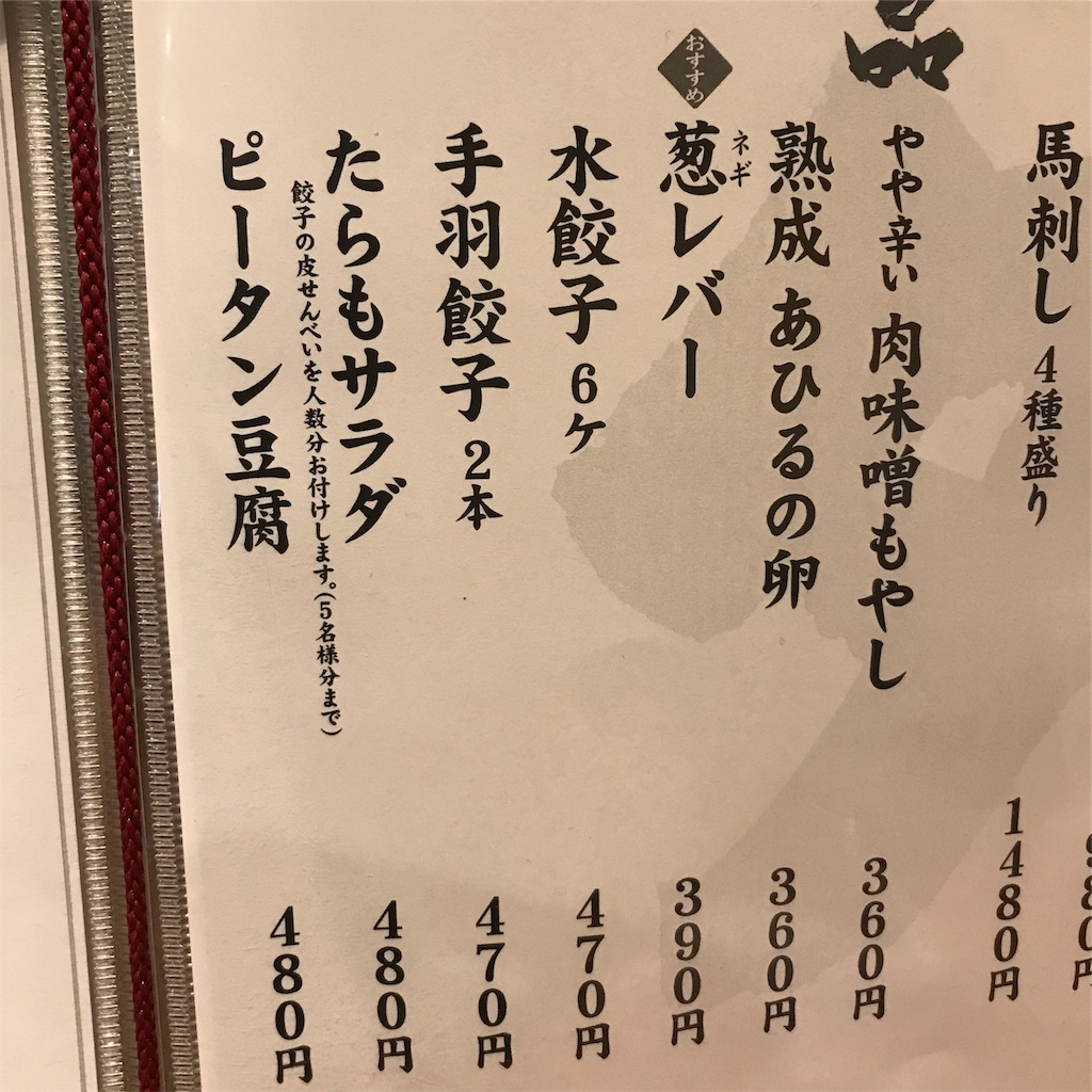 f:id:gyogyouza:20180925124527j:image
