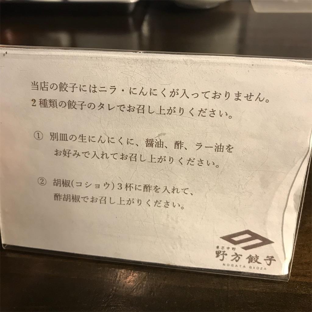 f:id:gyogyouza:20181026195656j:image