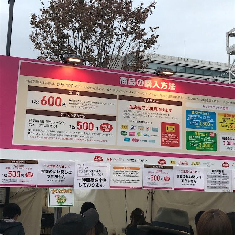 f:id:gyogyouza:20181105231419j:plain