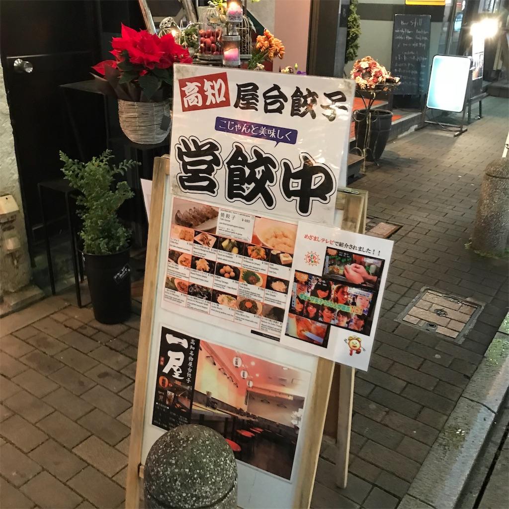 f:id:gyogyouza:20181117073218j:image