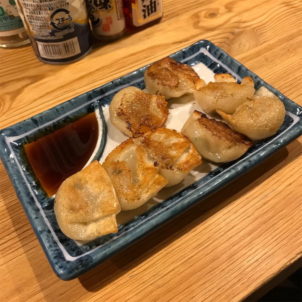 f:id:gyogyouza:20181117073612j:image