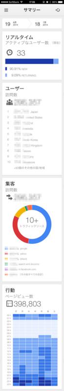 f:id:gyokuroiri:20140719175415j:plain