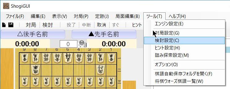 f:id:gyokusen_since:20190331103908p:plain