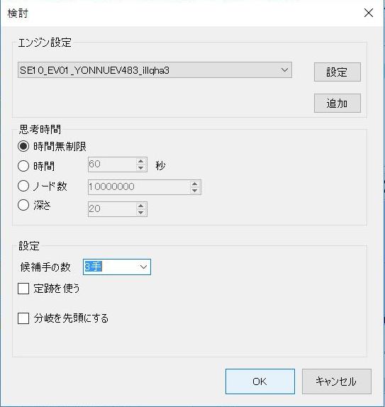 f:id:gyokusen_since:20190331104848p:plain