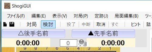 f:id:gyokusen_since:20190331105636p:plain