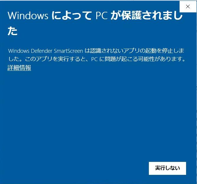 f:id:gyokusen_since:20190331214141p:plain
