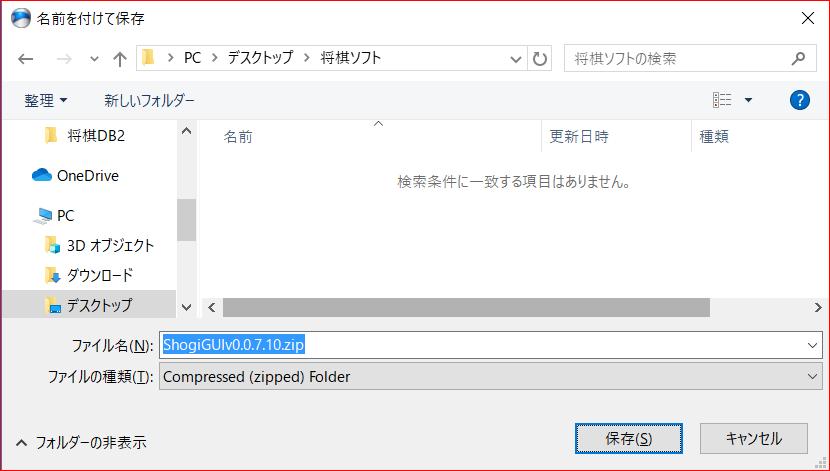 f:id:gyokusen_since:20190711154240p:plain