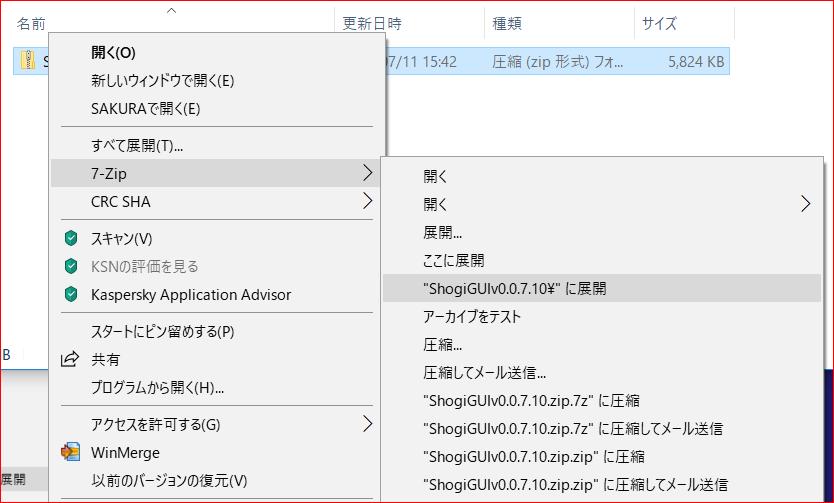 f:id:gyokusen_since:20190711154658p:plain