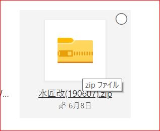 f:id:gyokusen_since:20190711171310p:plain
