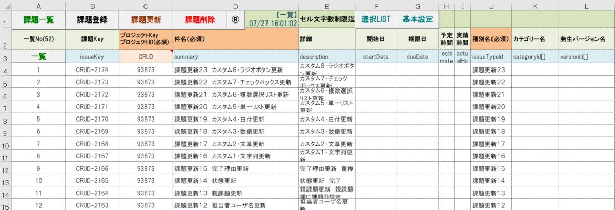 f:id:gyokusen_since:20200727211051p:plain