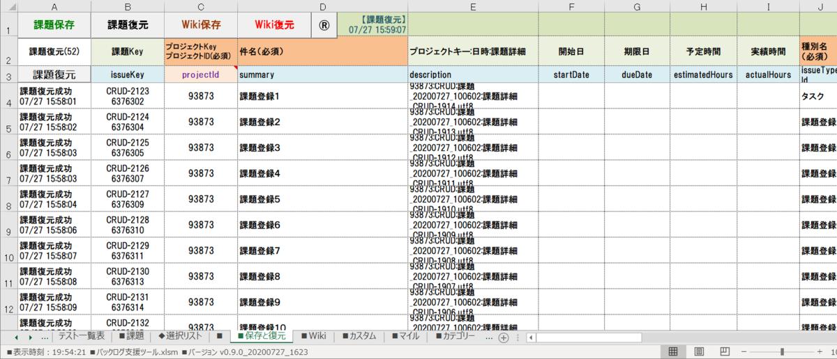 f:id:gyokusen_since:20200727211231p:plain