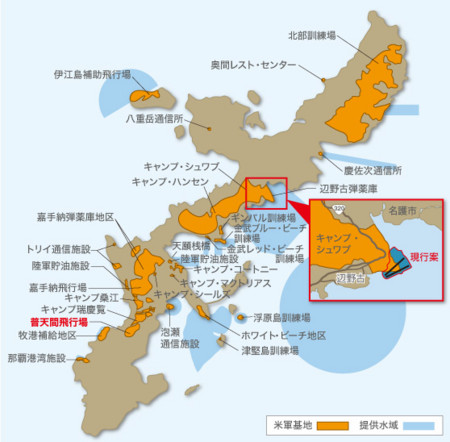 沖縄の全基地返還で経済効果3.5...