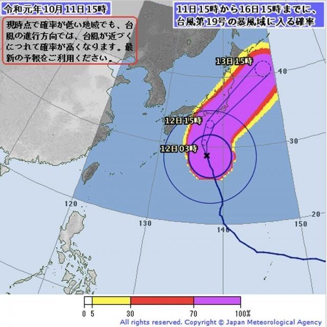 東京 23 区 浸水