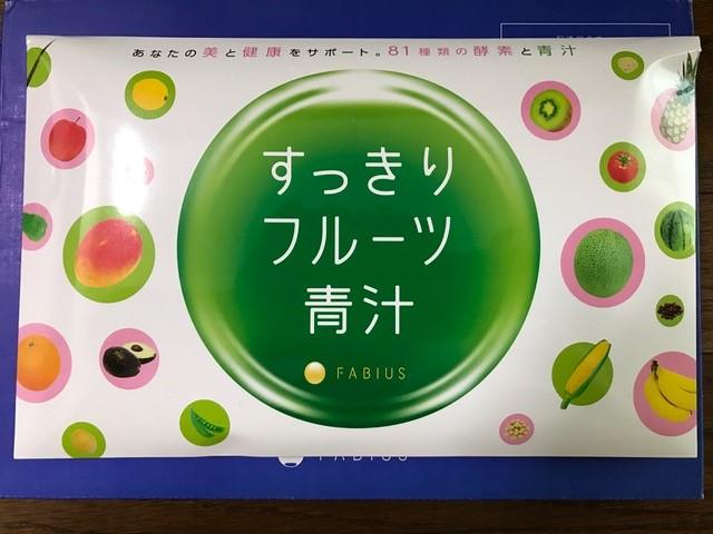 f:id:gyoukoumachi:20170531144000j:plain