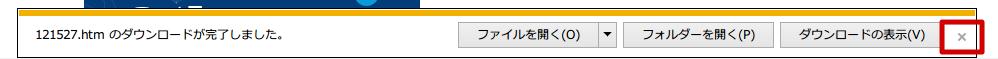 f:id:gyoumukaizen:20170728220849p:plain