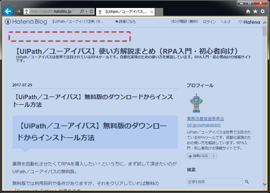 f:id:gyoumukaizen:20170813122521p:plain