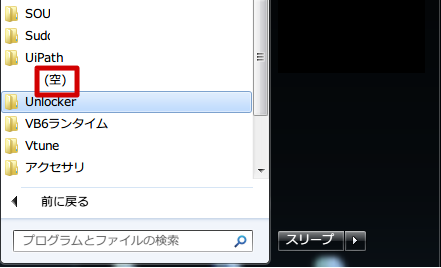 f:id:gyoumukaizen:20170823212959p:plain