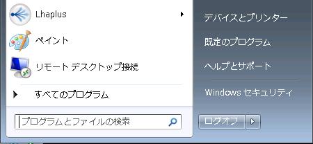 f:id:gyoumukaizen:20170823213040p:plain