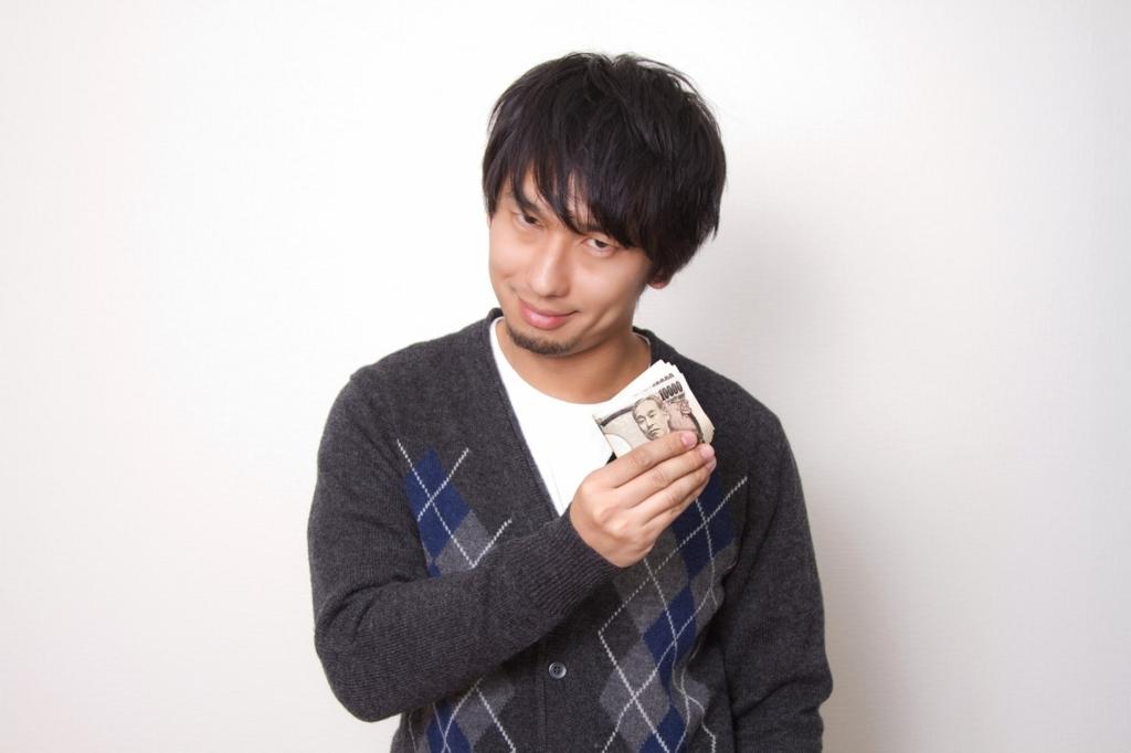 f:id:gyouseishoshikyuujin:20170110231808j:plain