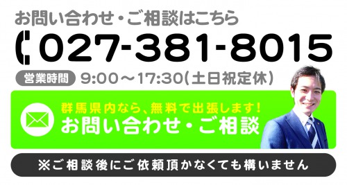 f:id:gyouseishoshikyuujin:20180427164130j:plain