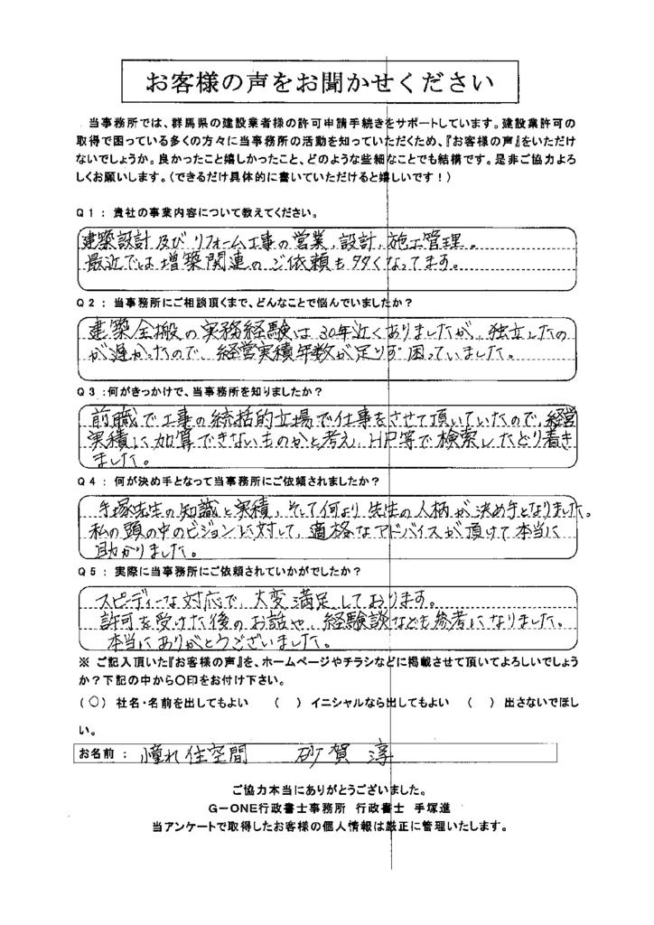 f:id:gyouseishoshikyuujin:20180429160405j:plain