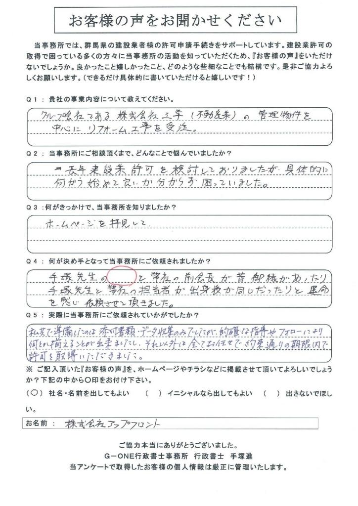 f:id:gyouseishoshikyuujin:20180511210530j:plain