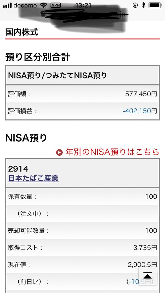 f:id:gyouseishositakkii:20181026134616j:plain