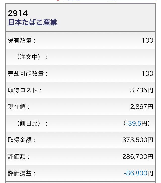f:id:gyouseishositakkii:20181101114706j:plain