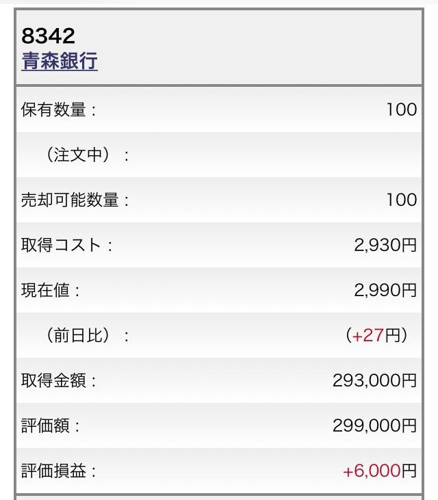 f:id:gyouseishositakkii:20181101124915j:plain